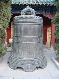 大相国寺5