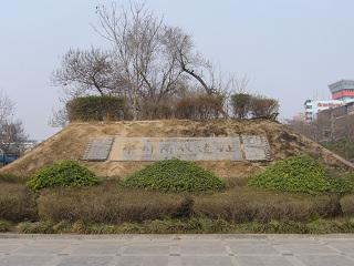 商代遺跡1