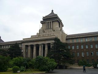 満州国国務院1