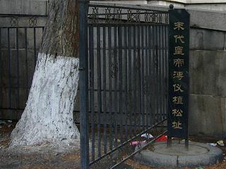 満州国国務院5