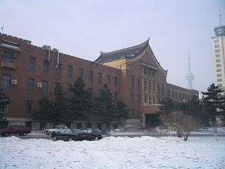 偽満洲国交通部旧址