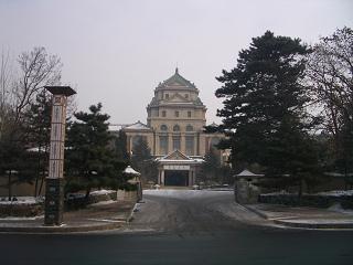 偽満洲国司法部旧址