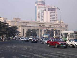 旧満洲国中央銀行