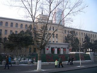 偽満洲国電信電話株式会社址
