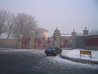 偽満皇宮博物館