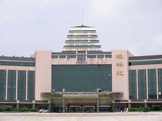 桂林北駅3