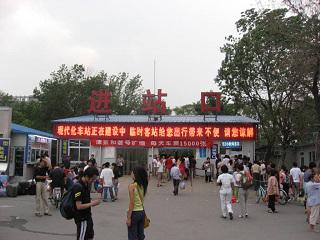 天津臨時駅1