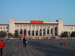 中国歴史博物館