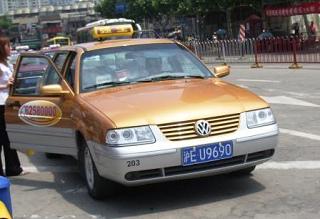 上海のタクシー、強生
