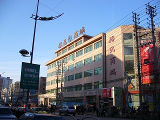 裕民商場1