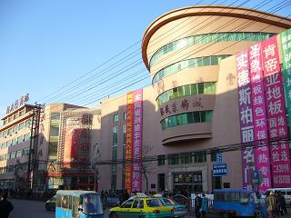 裕民商場2