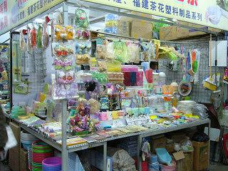 裕民商場6
