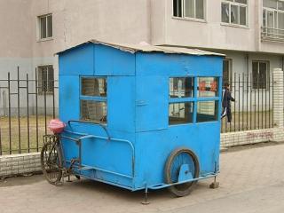 移動式床屋