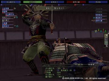 宗茂撃破(1)