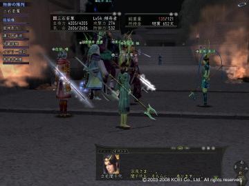 千代撃破(1)