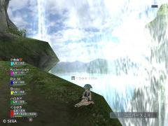 ラフォンの滝2