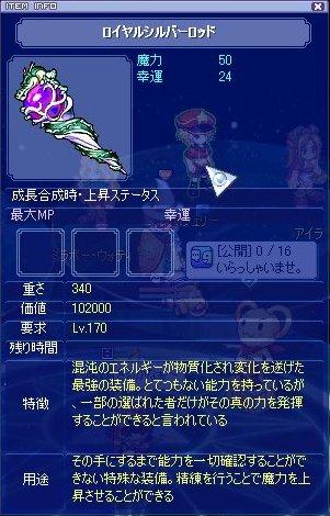 screenshot0121.jpg