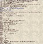 20051215042921.jpg