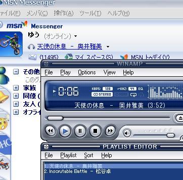 20050528040241.jpg