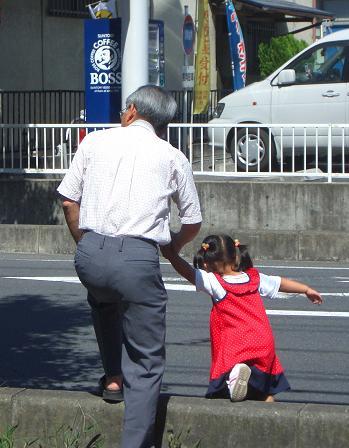おじいちゃんといっしょ2