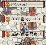 20061004091749.jpg