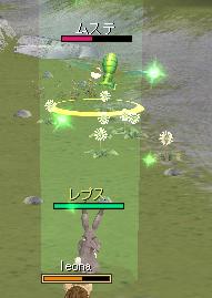 スキルGet1