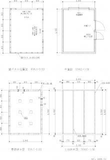 2x4伏図1