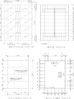 2x4伏図2