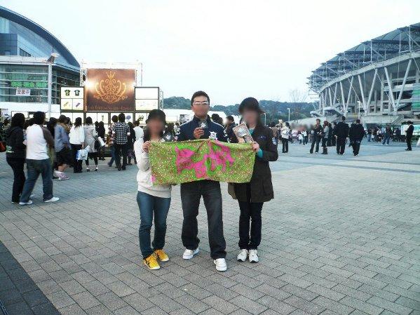 倖田來未08エコパ 03-2