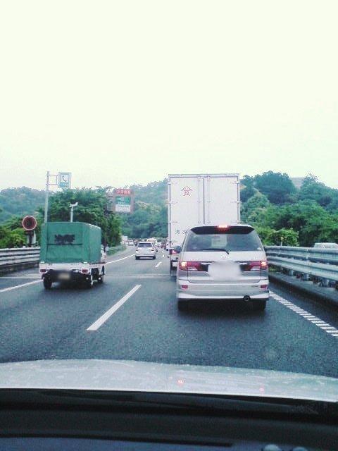 5月3日渋滞