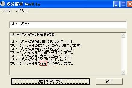 20060403141810.jpg
