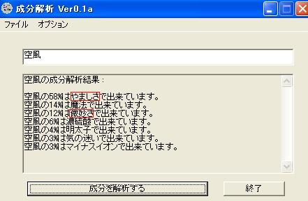 20060403141819.jpg