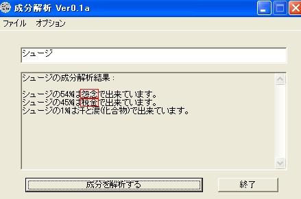 20060403141857.jpg