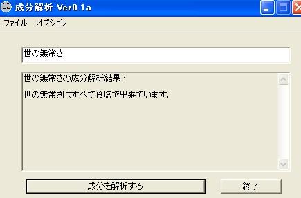 20060404100346.jpg