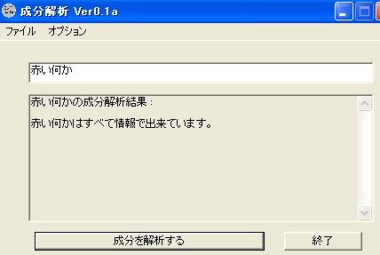 20060404100354.jpg