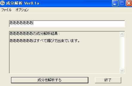 20060404100402.jpg
