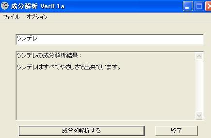 20060404100409.jpg