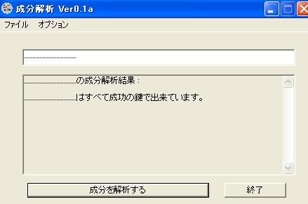 20060404100415.jpg