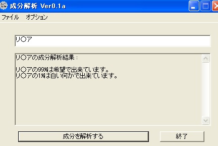 20060404100814.jpg