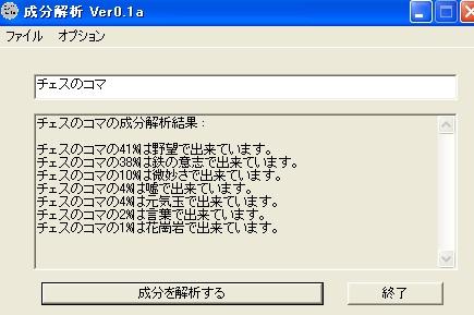 20060404100821.jpg