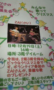 20_20091223005953.jpg