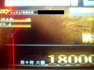 060530_10.jpg