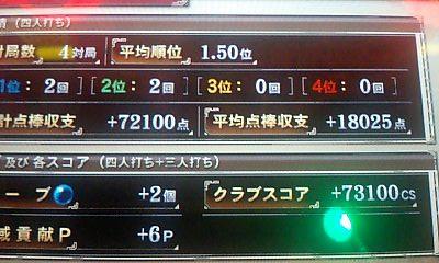 060610_08.jpg
