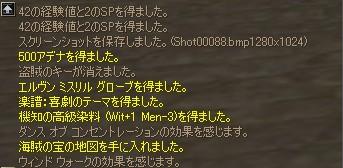 060611_10.jpg