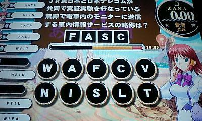 WVIT(Wireless Visual-Info Terminal:ウィット)