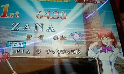 060729_04.jpg