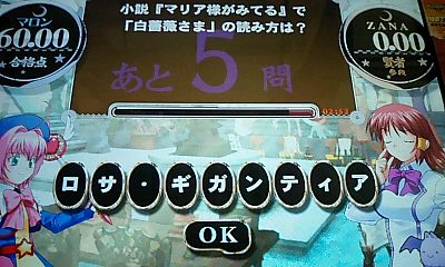 060802_04.jpg