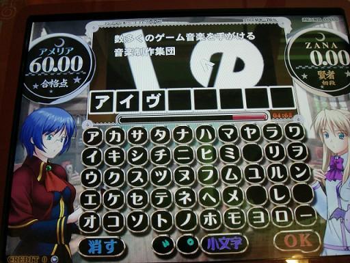 060810_01.jpg