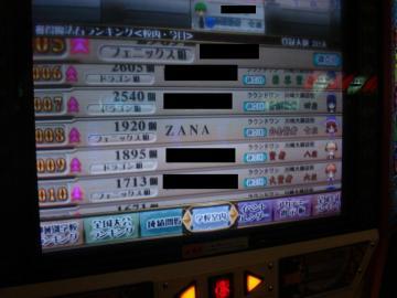 060818_05.jpg