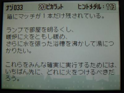 070324_01a.jpg